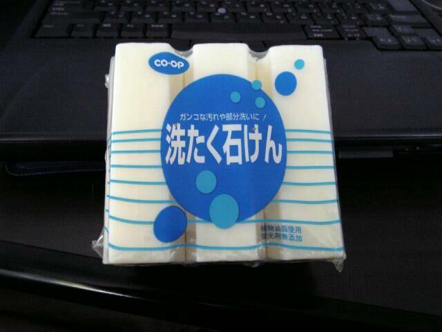 私の使っている石鹸です。