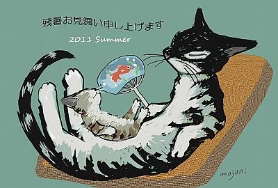 2011zansho-hp.jpg