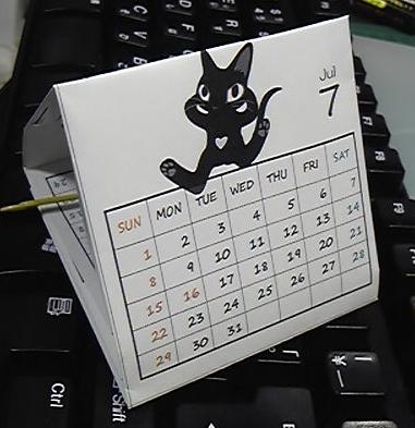 2012blackcatbbYH.jpg
