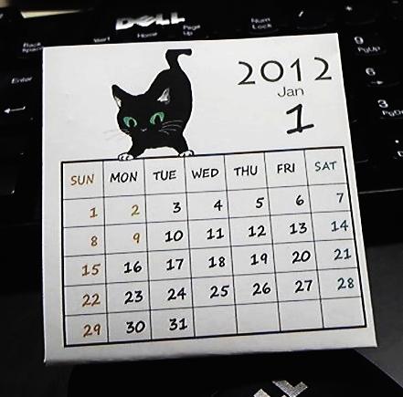 2012mojcalblack.jpg