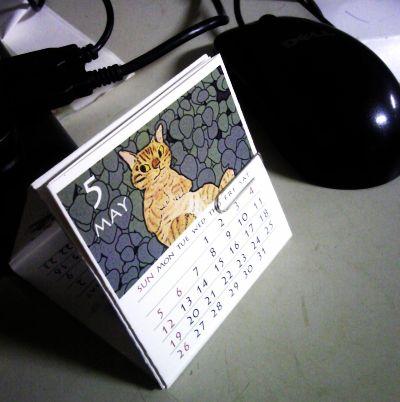 2013cal-bk3.jpg