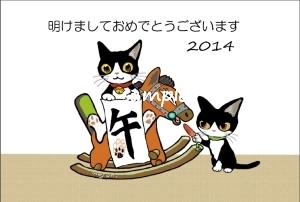 2014nenga-mokubacrsh.jpg