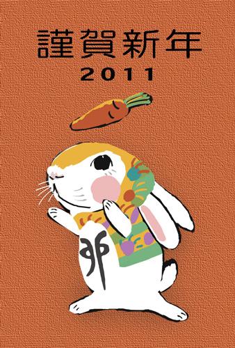 nenga-2011-11.jpg