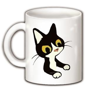 clichan-cup.jpg