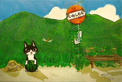 iwashimura-bk.jpg