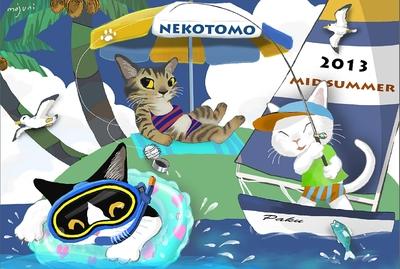 猫友日めくりカレンダー8月の扉絵2013