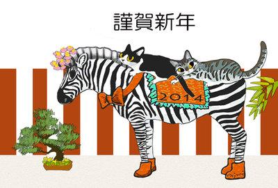 2014mojuni年賀状yun.jpg