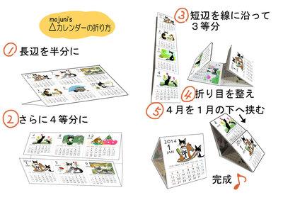 商品説明3.jpg
