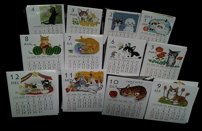 calendarallpicbk.jpg
