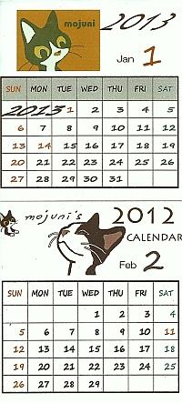 calendar2013-bk.jpg