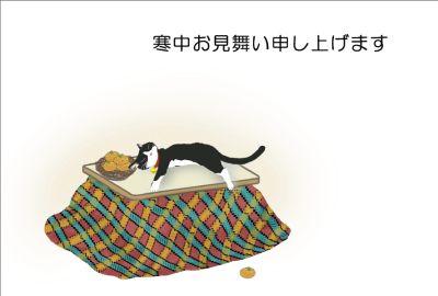kanchumimai-bk.jpg